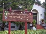 Montclair Women's Cultural Arts Club