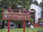 Montclair Women's Cultural Arts Club